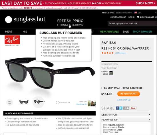 Sunglass Hut website